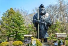 The statue at Shiraoi Ainu Museum in hokkaido. Royalty Free Stock Photos