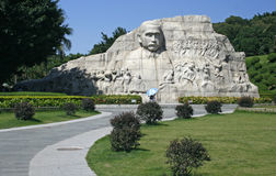Statue of Sun Yat-Sen at Zhongshan Park Shenzhen Royalty Free Stock Image