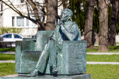 Statue to Jan Karski Stock Photography