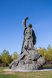 Statue Uprising of 1907. Flowers Park,Bucharest,Romania Stock Photography