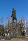 Statue of Vladimir Lenin. Makeevka Royalty Free Stock Images