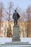 Statue von jungem Lenin Stockbilder