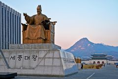 Statue von König Sejong das große Stockfoto