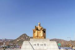 Statue von König Sejong in Seoul Lizenzfreies Stockbild