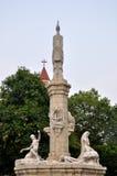 Statue von QuYuan Lizenzfreie Stockbilder