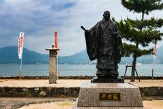 Statue von Taira No Kiyomori Stockbilder