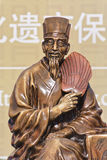 Statue of Zhuge Liang, Xian, China Stock Image