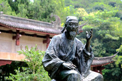 The statue of Zhuxi in Wuyi mountain. Zhu Xi, the famous philosopher, thinker,  educator and poet in the Song Dynasty Royalty Free Stock Photography
