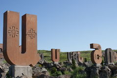 Statues of the Armenian Alphabet Stock Photography