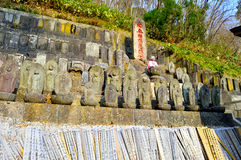 Statues at Yamadera Temple Complex. Rock Statues at the top of Yamadera Temple Complex Risshaku-ji in Japan Royalty Free Stock Photography
