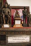 Statuette du Roi Rama Photos stock