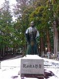 Staty av  för Kukai KÅ bÅ - Daishi i vintersäsong på koyasan fotografering för bildbyråer