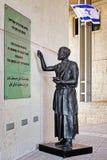 Staty av Josephus Flavius nära den Masada fästningen, Israel Royaltyfri Bild