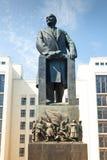 Staty av Lenin, Minsk arkivbilder