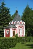 Stauropegial Novospassky修道院在莫斯科 图库摄影