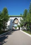 Stauropegial Novospassky Monastery in Moscow Stock Image