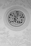 Staved stone carved Chinese as vertical Royalty Free Stock Images