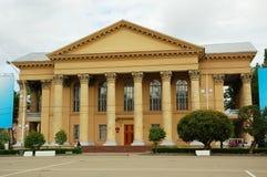 Stavropol dzielnicowa biblioteka wymieniająca po Mikhail Lermontov obrazy stock