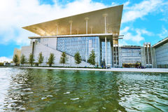Stavros Niarchos foundation cultural center Greece Royalty Free Stock Images