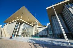 Stavros Niarchos Fundacyjny Kulturalny centrum SNFCC w Ateny obrazy royalty free