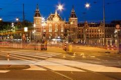 Stazione centrale di Amsterdam Immagine Stock Libera da Diritti