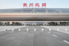 Stazione del nord della ferrovia ad alta velocità di Changzhou Fotografia Stock