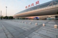 Stazione del nord della ferrovia ad alta velocità di Changzhou Immagine Stock Libera da Diritti