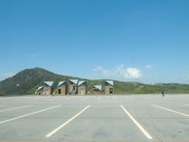 Stazione del Ropeway di Aso Immagini Stock Libere da Diritti