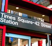 Stazione del Times Square Fotografie Stock