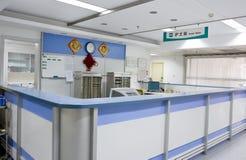 Stazione dell'infermiera in ospedale Fotografia Stock Libera da Diritti