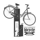 Stazione della bicicletta Fotografia Stock Libera da Diritti
