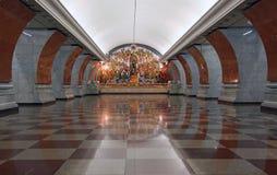 Stazione della metropolitana di art deco a Mosca Immagini Stock Libere da Diritti