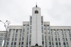 Stazione della metropolitana di Minsk all'aperto Immagini Stock