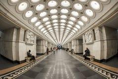 Stazione della metropolitana di Mosca Fotografia Stock Libera da Diritti
