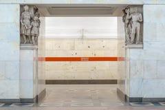 Stazione della metropolitana di Narvskaya in Sankt fotografia stock