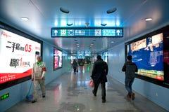 Stazione della metropolitana di Pechino Fotografia Stock Libera da Diritti