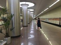 Stazione della metropolitana Kotelniki fotografia stock libera da diritti