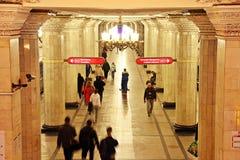 Stazione della metropolitana russa Fotografia Stock