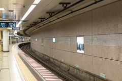 Stazione della metropolitana a Tikyo, Giappone Fotografia Stock Libera da Diritti