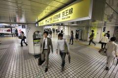 Stazione della metropolitana a Tokyo Immagine Stock
