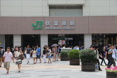Stazione di Akihabara - Tokyo, Giappone Fotografia Stock Libera da Diritti