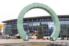 Stazione di Busan Immagine Stock Libera da Diritti