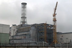 Stazione di energia nucleare del Chernobyl Fotografia Stock