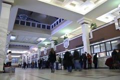 Stazione di ferrovia Fotografia Stock