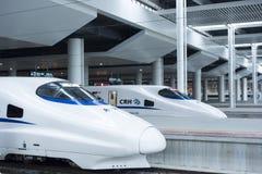 Stazione di ferrovia ad alta velocità dell'EMÙ Fotografia Stock Libera da Diritti