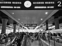 Stazione di ferrovia ad alta velocità della folla Immagine Stock Libera da Diritti