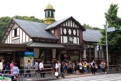 Stazione di Harajuku Fotografie Stock