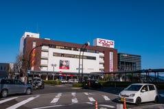 Stazione di Hirosaki Immagine Stock