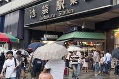 Stazione di Ikebukuro Fotografia Stock