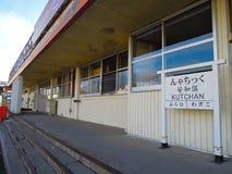 Stazione di JUNIOR a Kutchan, Giappone Immagini Stock